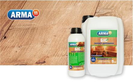 Біо захист деревини